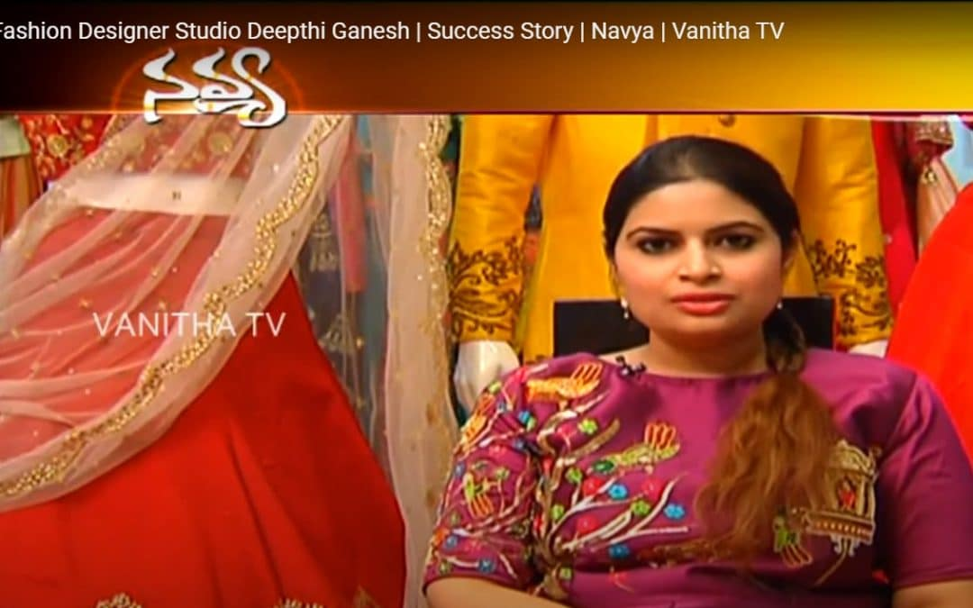 Fashion Designer Studio Deepthi Ganesh | Success Story | Navya | Vanitha TV