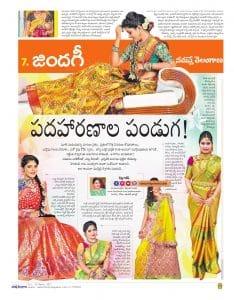 Bridal_Colletion by Deepthi_Ganesh