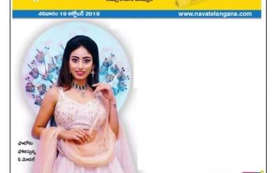 Deepthi Ganesh New Collection Launch NamastheTelengana