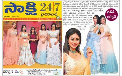 Deepthi Ganesh New Collection Launch Sakshi Coverage