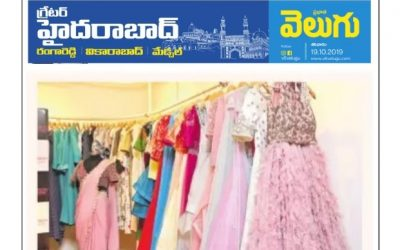 Deepthi Ganesh New Collection Launch Greater Hyderabad Coverage