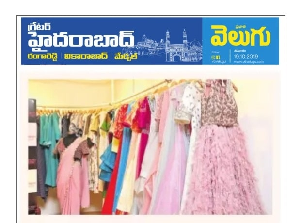 Deepthi_Ganesh_new_collection_launch_greaterHyderabad_coverage