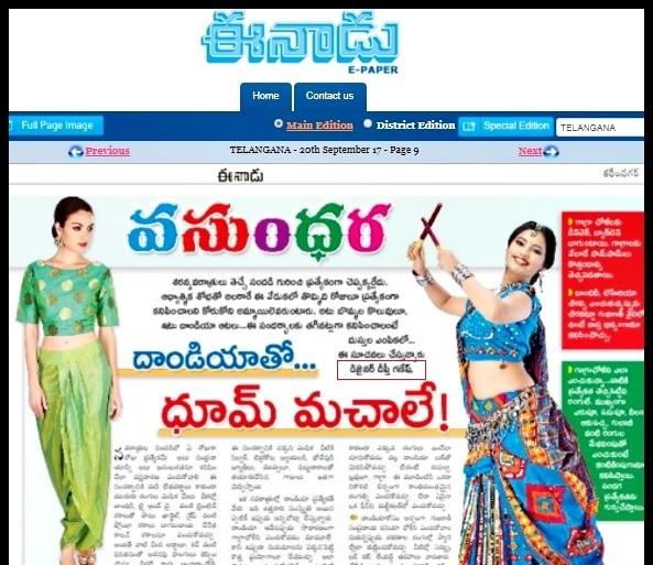 In Eenadu Vasundhura about Dandiya dresses
